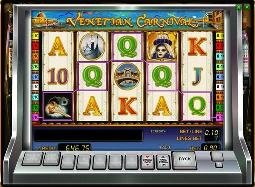 Bębny na automat do gier Venetian Carnival