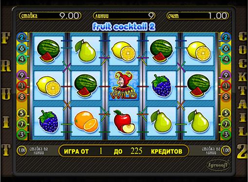 Bębny na automatach Fruit Cocktail 2