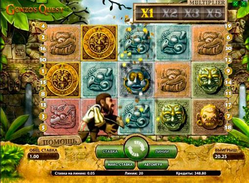 Zwycięska kombinacja w grze Gonzo's Quest